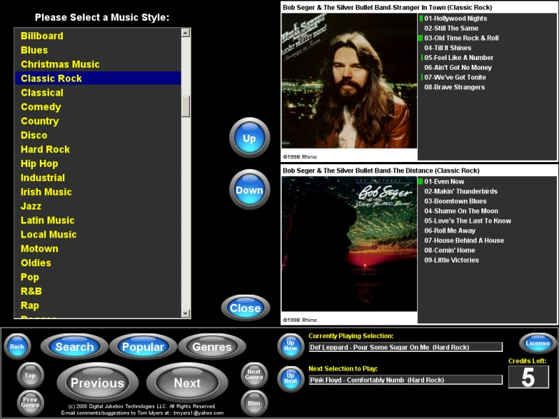 party jukebox software